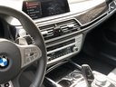 Rent-a-car BMW M760Li xDrive V12 in Sorrento, photo 13