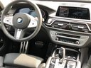Rent-a-car BMW M760Li xDrive V12 in Sorrento, photo 8