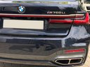 Rent-a-car BMW M760Li xDrive V12 in Sorrento, photo 18