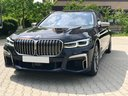 Rent-a-car BMW M760Li xDrive V12 in Sorrento, photo 4