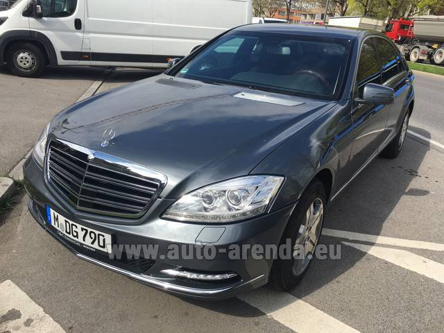 Трансфер из Лацизе в Аэропорт Мюнхена на автомобиле Бронеавтомобиль Mercedes S 600 Long B6 B7 Guard 4MATIC