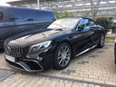 Rent-a-car Mercedes-Benz S 63 AMG Cabriolet V8 BITURBO 4MATIC+ in Milan, photo 1